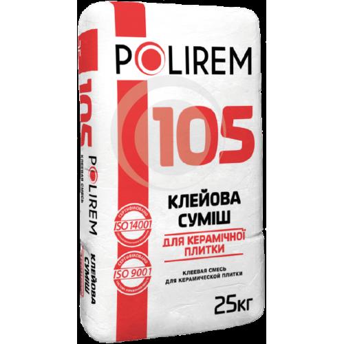 105=wm-500x500